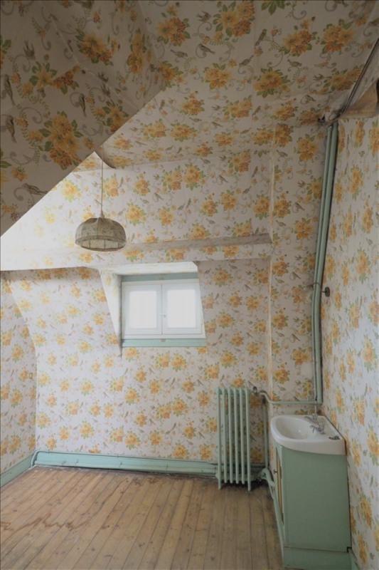 Vente maison / villa Caen 280000€ - Photo 9
