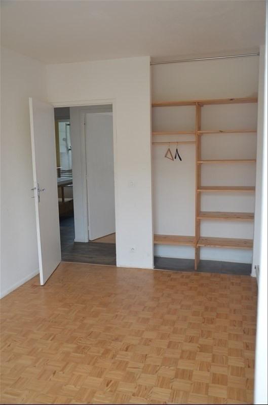 Vente appartement Toulouse 118000€ - Photo 3
