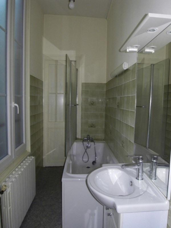 Location appartement Cognac 540€ CC - Photo 4