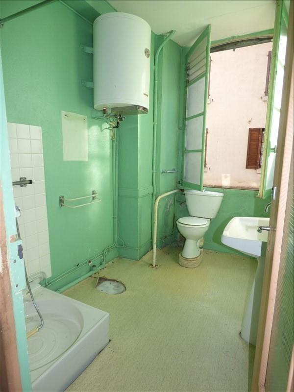 Vente maison / villa Montmarault 38500€ - Photo 6