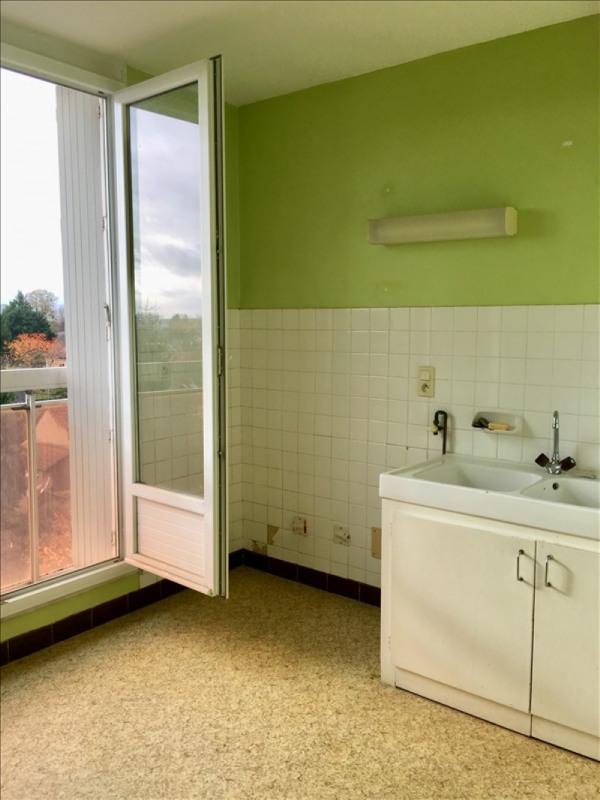Vente appartement Yzeure 38500€ - Photo 3