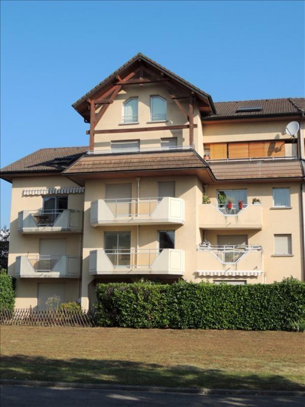Vente appartement Ferney voltaire 200000€ - Photo 7
