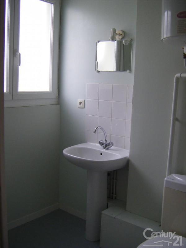Location appartement 14 295€ CC - Photo 6