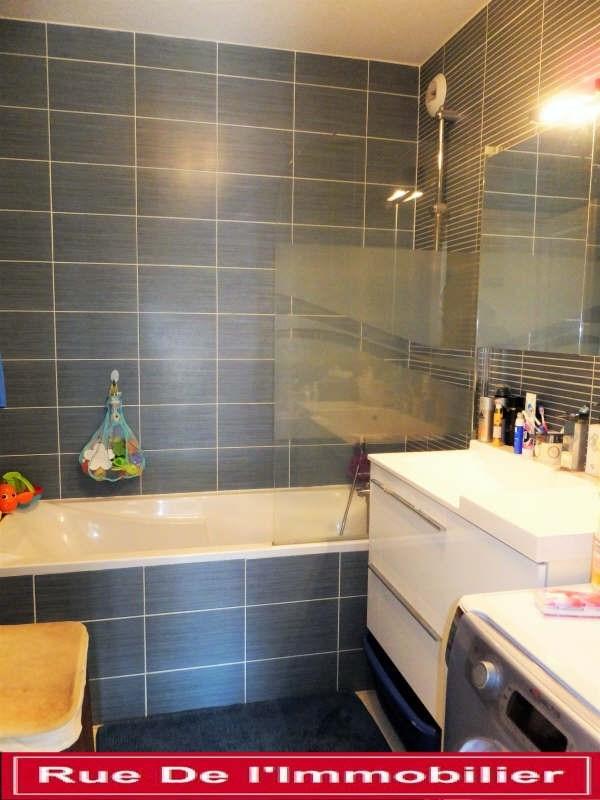 Vente appartement Pfaffenhoffen 177000€ - Photo 7