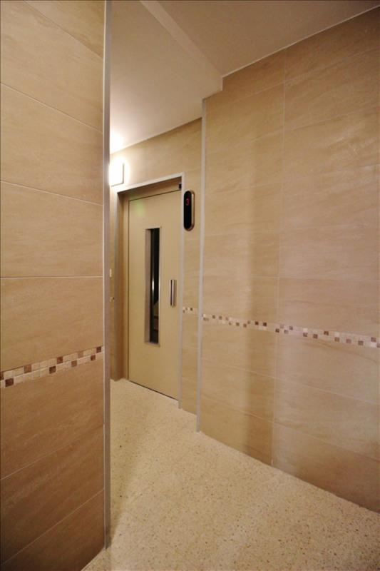 Sale apartment Croissy sur seine 270000€ - Picture 10