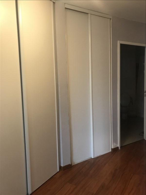Affitto appartamento Thiais 690€ CC - Fotografia 4