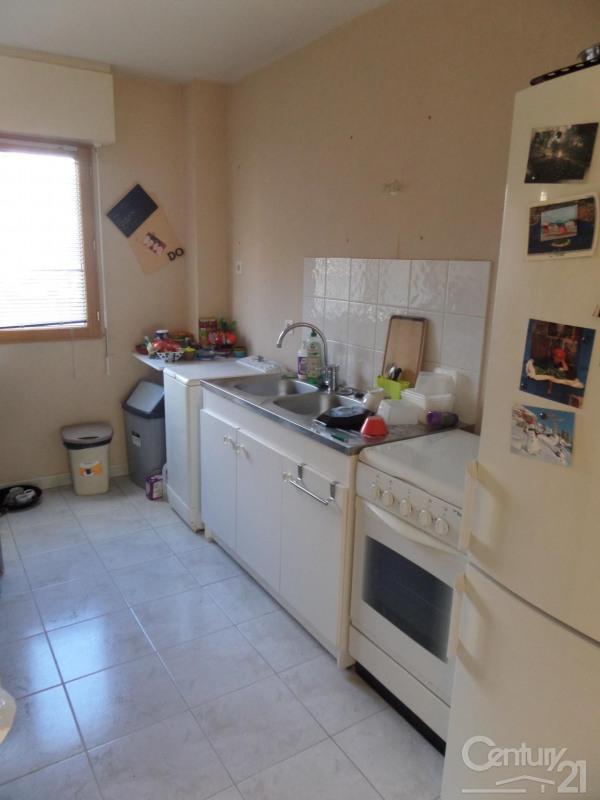 Locação apartamento Caen 686€ CC - Fotografia 3