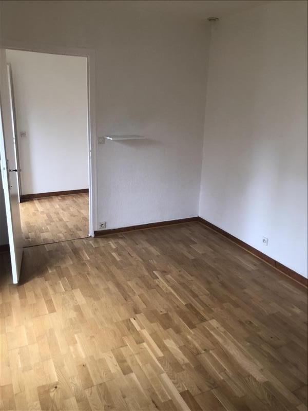 Verkauf wohnung Rambouillet 95300€ - Fotografie 4