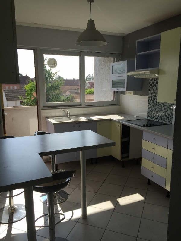 Location appartement Moulins 500€ CC - Photo 3