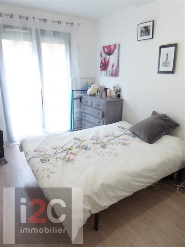 Venta  casa Echenevex 235000€ - Fotografía 8
