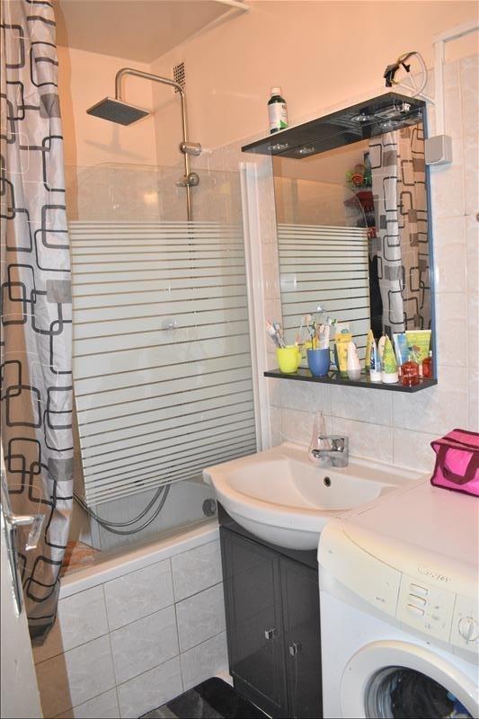 Vente appartement Bagnolet 210000€ - Photo 5