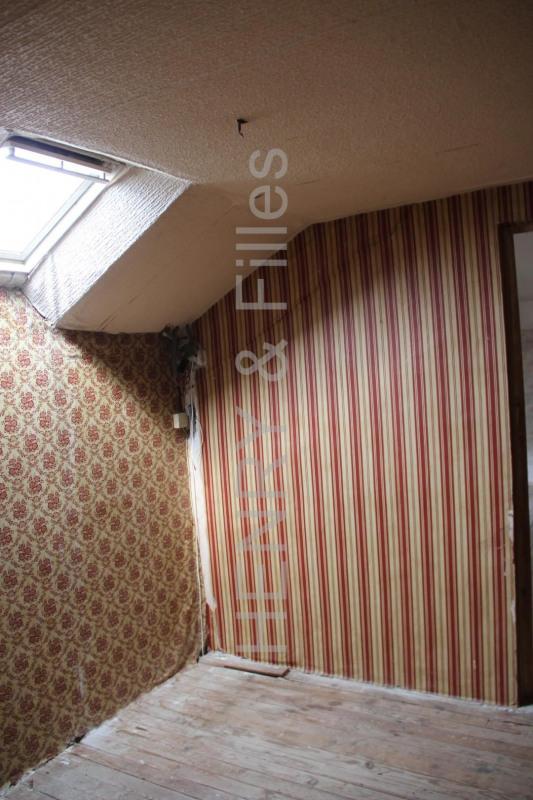 Vente maison / villa Rieumes  17 km 172000€ - Photo 20