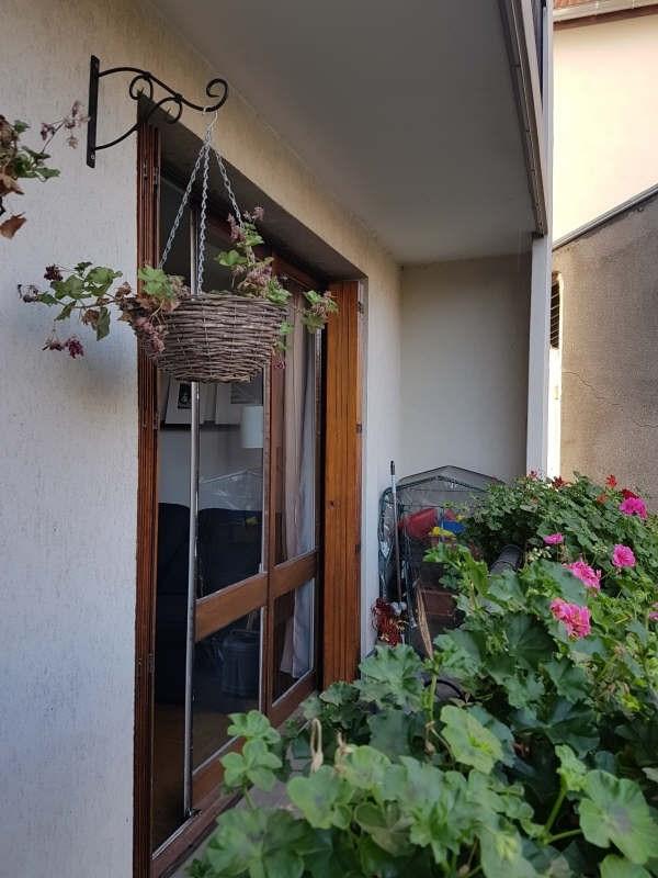 Vente appartement Noisy le sec 236000€ - Photo 6