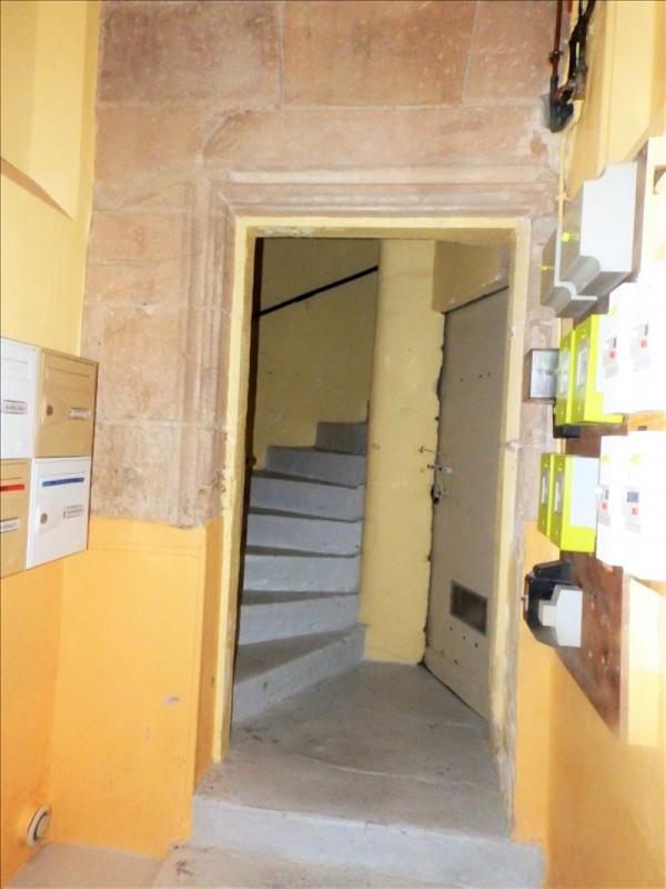 Vente immeuble Moulins 149000€ - Photo 8