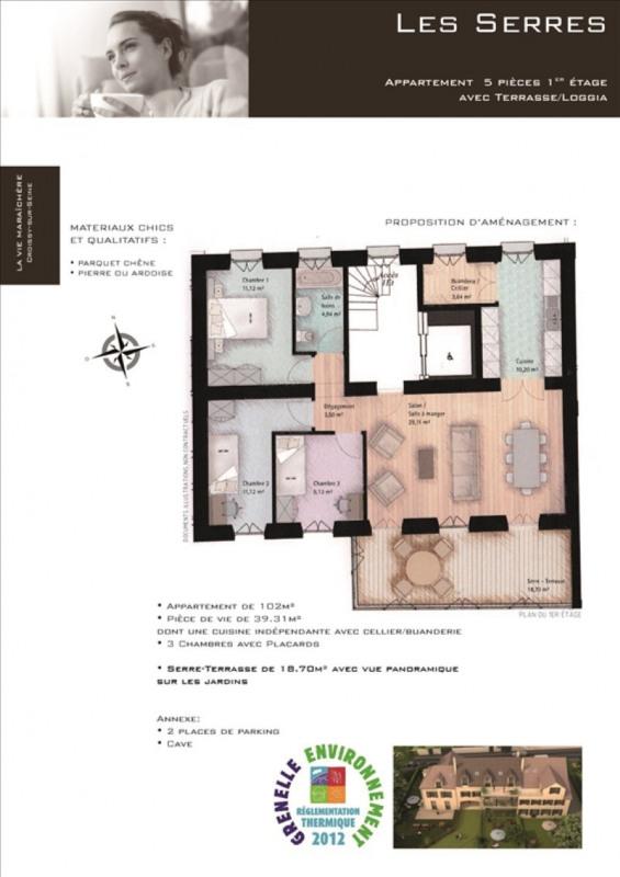 Sale apartment Croissy sur seine 653248€ - Picture 2