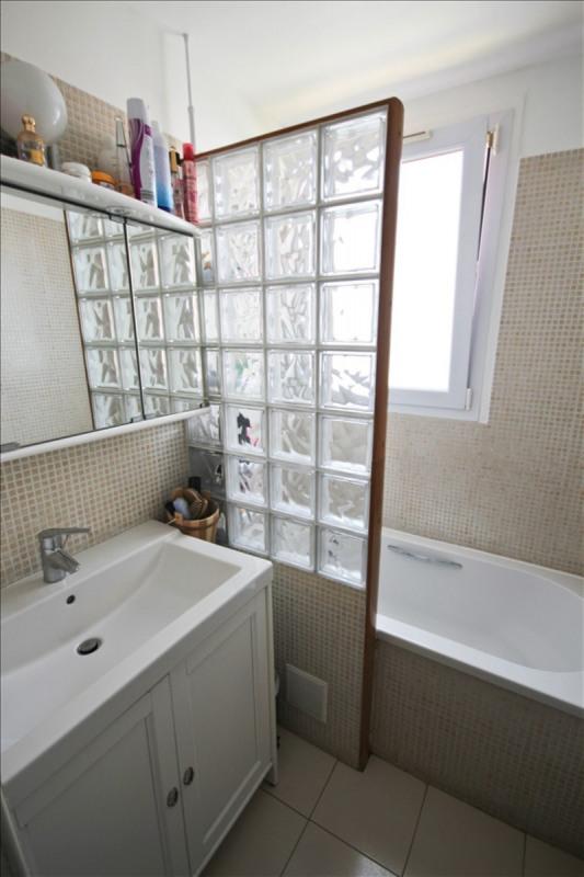 Venta  apartamento Choisy le roi 200000€ - Fotografía 6