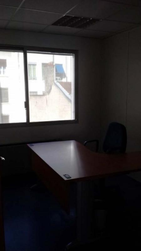 Rental office Lyon 3ème 2083€ HT/HC - Picture 5