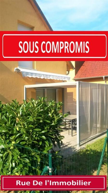 Vente maison / villa Gries 245000€ - Photo 1