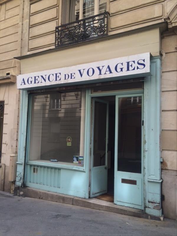 Location bureau Paris 9ème 1100€ HT/HC - Photo 1