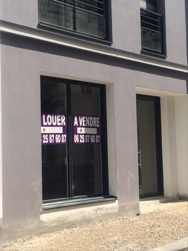 Location boutique Paris 15ème 5000€ HT/HC - Photo 1