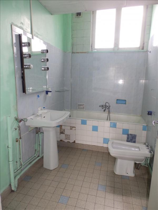 Vente appartement Moulins 38500€ - Photo 6