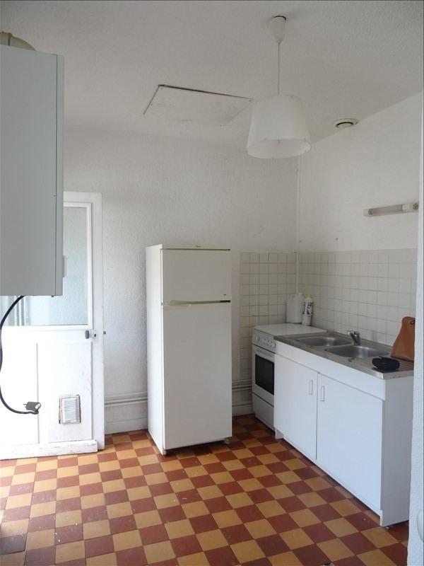 Produit d'investissement immeuble Souvigny 81000€ - Photo 8