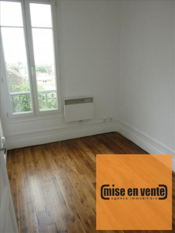 Vente appartement Nogent sur marne 185000€ - Photo 2