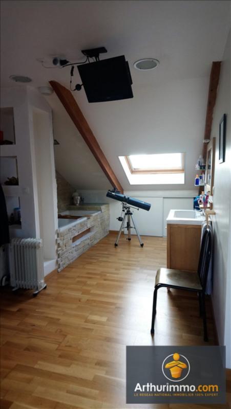 Vente maison / villa St ouen en brie 219500€ - Photo 4