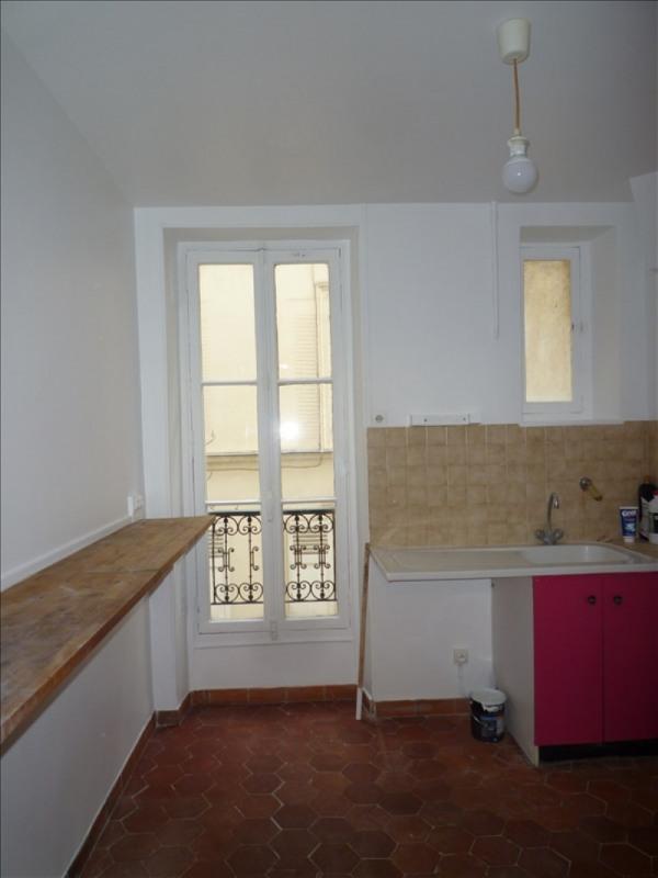 Rental apartment Paris 7ème 1850€ CC - Picture 5