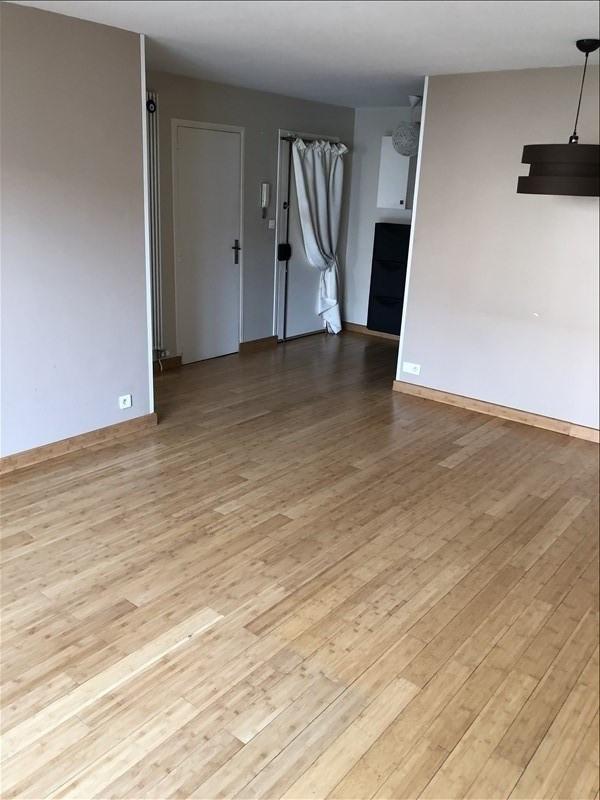 Vente appartement Rosny sous bois 254000€ - Photo 2