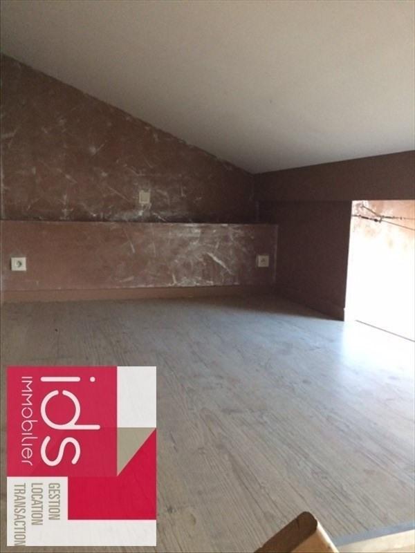 Vente maison / villa Montmelian 117000€ - Photo 6