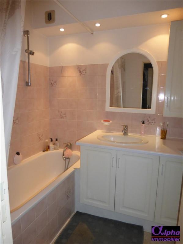 Location appartement Besancon 440€ CC - Photo 3