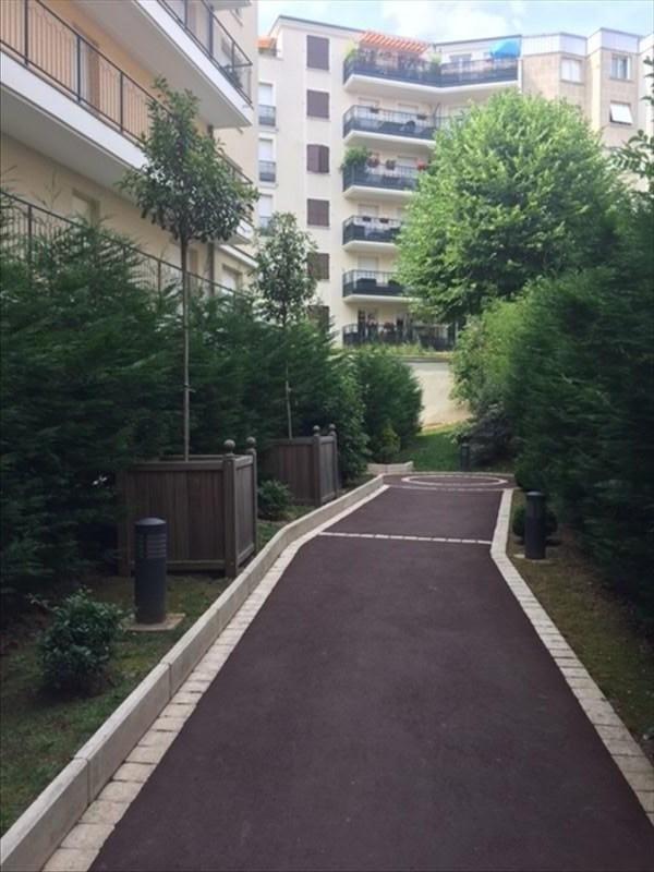 Vente appartement Nogent sur marne 500000€ - Photo 1