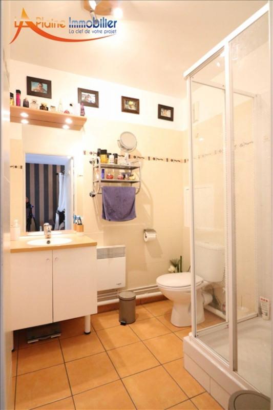 Venta  apartamento Aubervilliers 379900€ - Fotografía 7