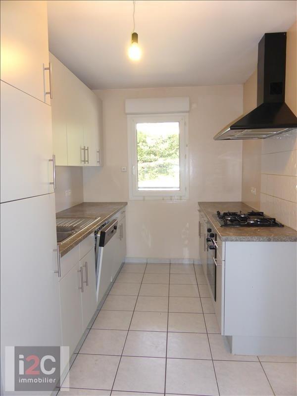 Alquiler  apartamento Ferney voltaire 2360€ CC - Fotografía 3