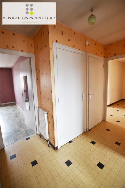 Vente appartement Aiguilhe 85900€ - Photo 6