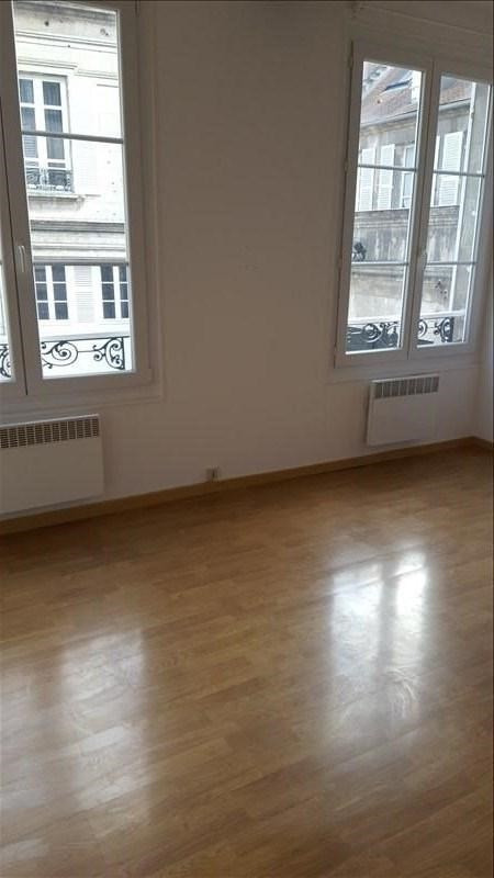 Rental apartment Soissons 450€ CC - Picture 1
