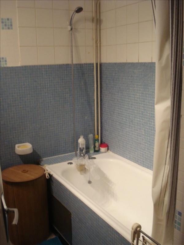 Location appartement Moulins 345€ CC - Photo 8