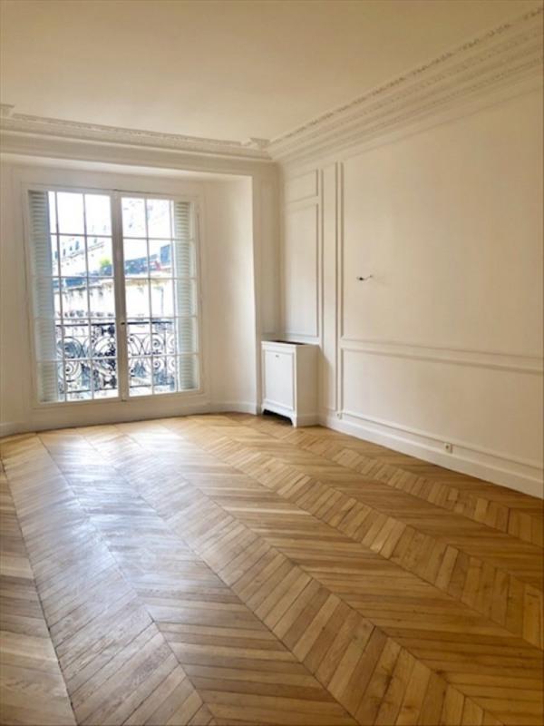 Location appartement Paris 9ème 4200€ CC - Photo 5