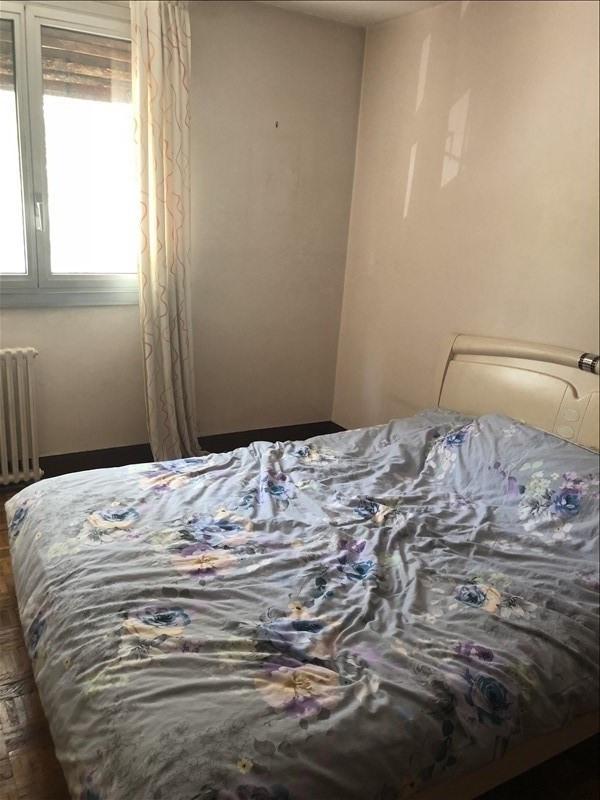 Vente appartement Pantin 254000€ - Photo 5