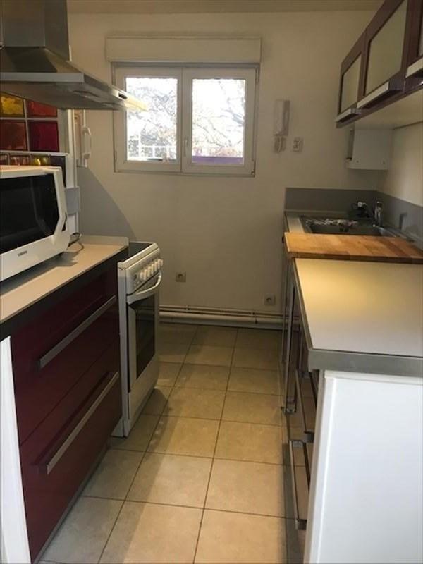 Location appartement Vitry sur seine 1200€ CC - Photo 4