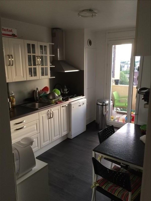 Vente appartement Bagnolet 285000€ - Photo 1