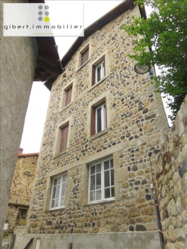 Vente maison / villa St germain laprade 79500€ - Photo 8