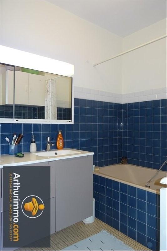 Sale apartment St brieuc 111825€ - Picture 7