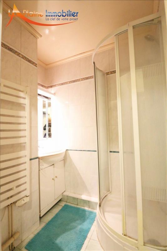 Sale apartment La plaine st denis 199000€ - Picture 5