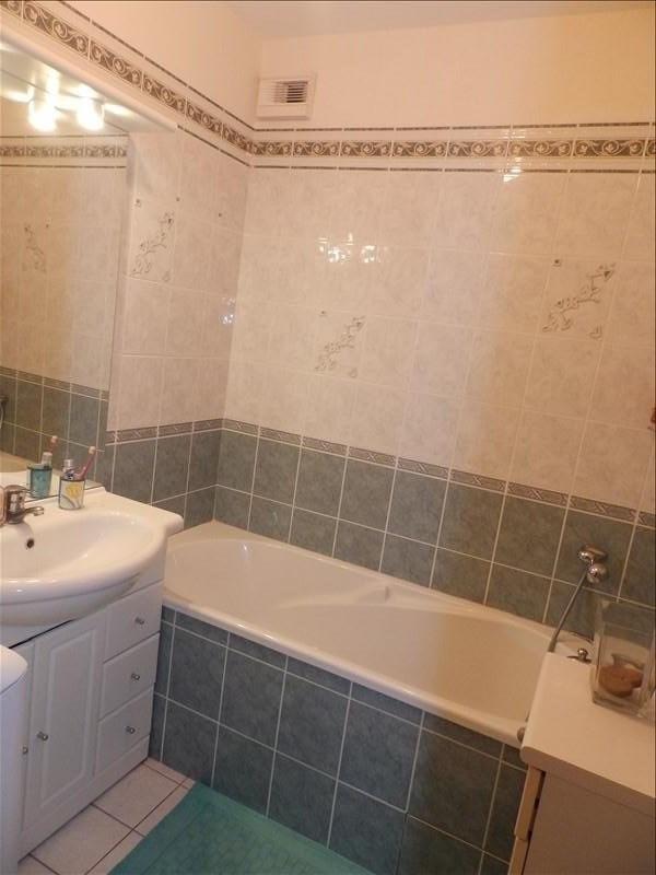Vente appartement Moulins 210000€ - Photo 9