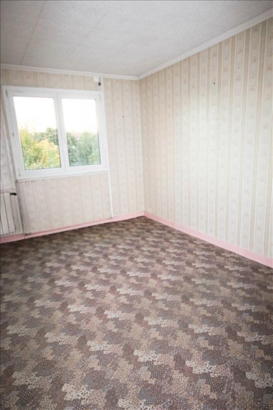 Venta  apartamento Vitry sur seine 220000€ - Fotografía 3