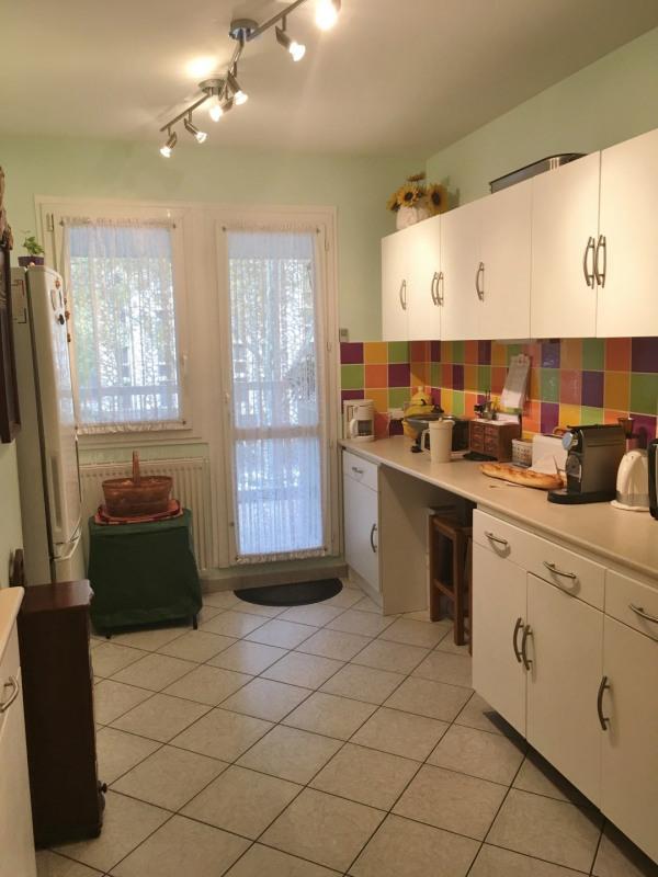 Viager appartement Lyon 7ème 13000€ - Photo 3