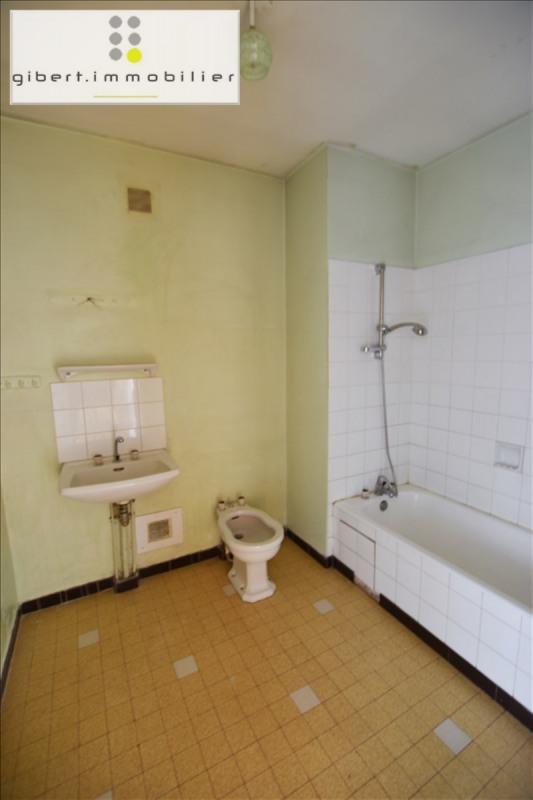 Vente appartement Aiguilhe 85900€ - Photo 9