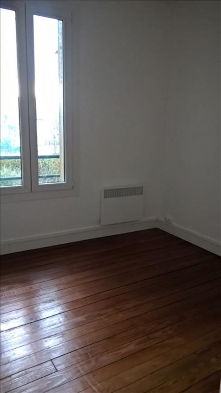 Vente appartement Le perreux sur marne 255000€ - Photo 6